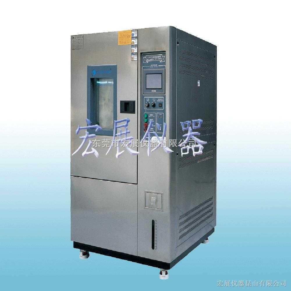 东莞快速温度变化试验箱,深圳快速温度变化试验箱,深圳快速温度变化试验箱,