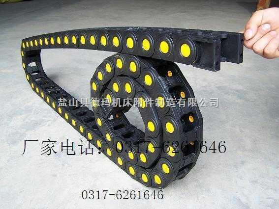 塑料导链,尼龙导链,工程导链