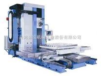 CNC数控卧式镗铣床