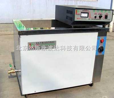 订做大单槽超声波清洗机