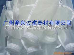 珠海滤袋厂家|珠海尼龙过滤袋