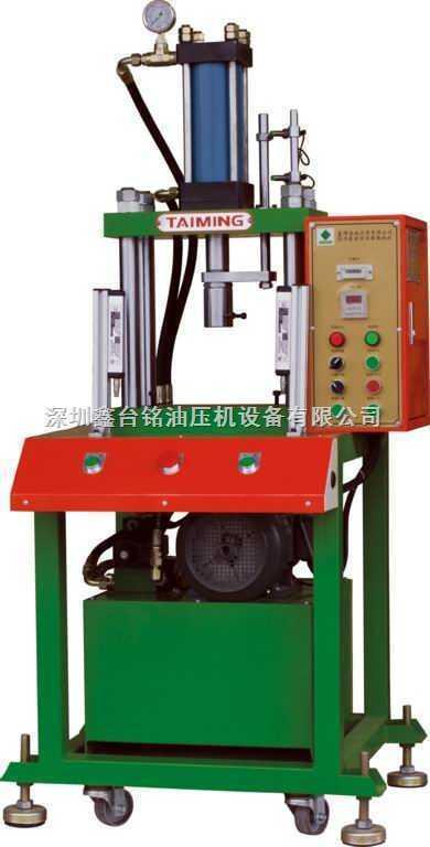 XTM-103系列10T四柱油压机厂