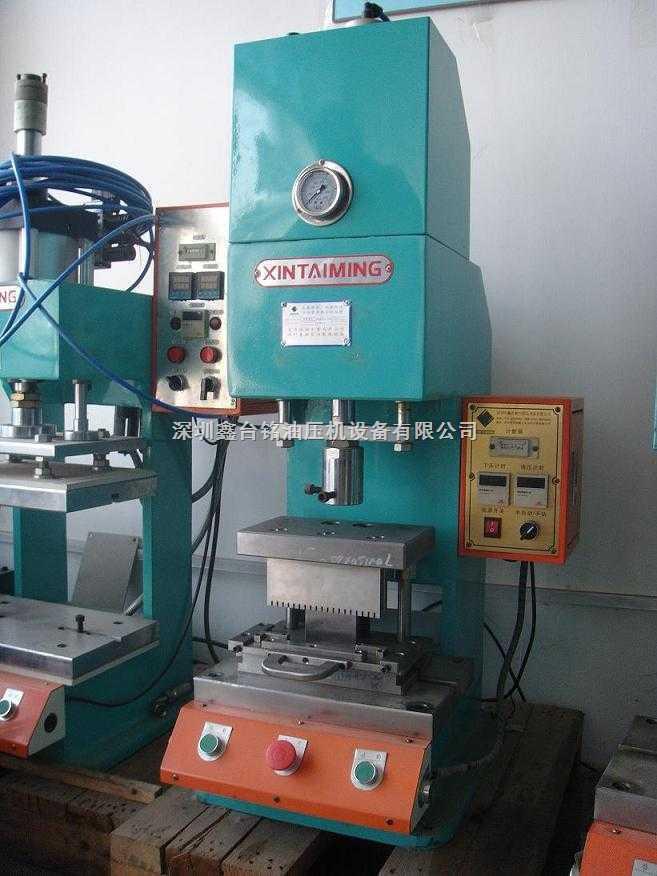 油压压床,台式液压油压机,小型油压机