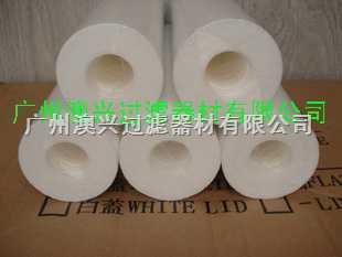 珠海滤芯厂家|珠海PP滤芯