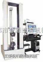 三点弯曲试验机;弯曲强度测试机;往复弯曲试验机
