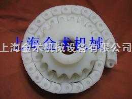 环保设备PP.PP工程塑料链条