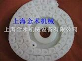 塑料链条ABS工程塑料链条