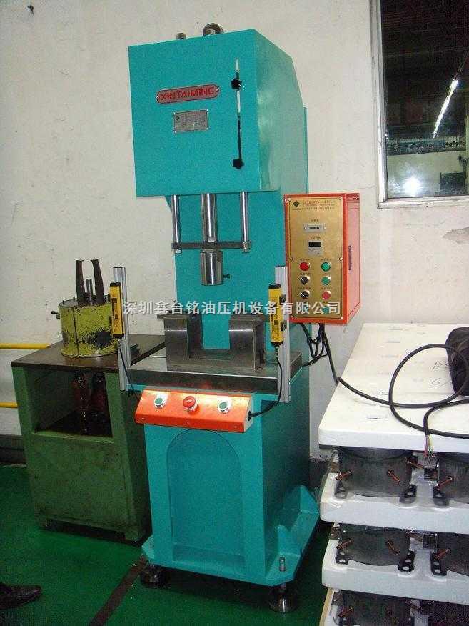 液压压装机,C型油压机,