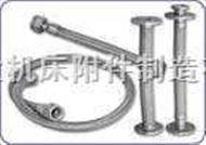 蛇皮软管、尼龙软管、金属软管