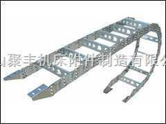 TL型工程钢制拖链