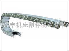 TLG型穿线钢制拖链