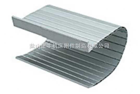 铝形材防护帘,防护帘,防尘折布