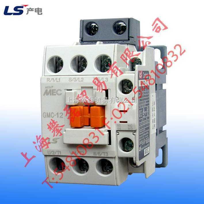 LS(LG)接触器