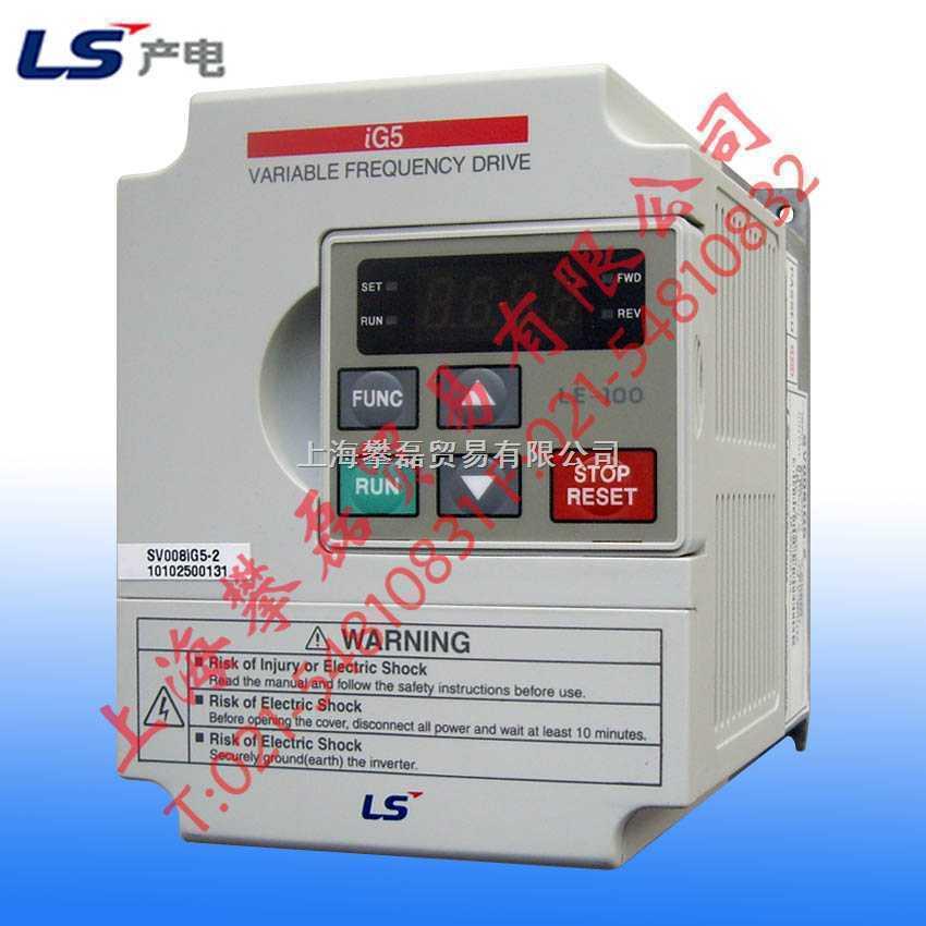 LS(LG)变频器