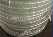 供应质PVC粉末颗粒石子等输送软管