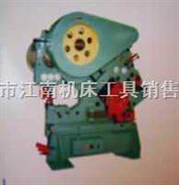 广州现货供应机械联合冲剪机