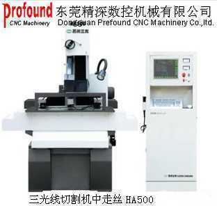 供应质产品三光HT500线切割中走丝