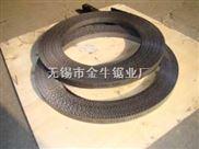 多种规格双金属带锯条