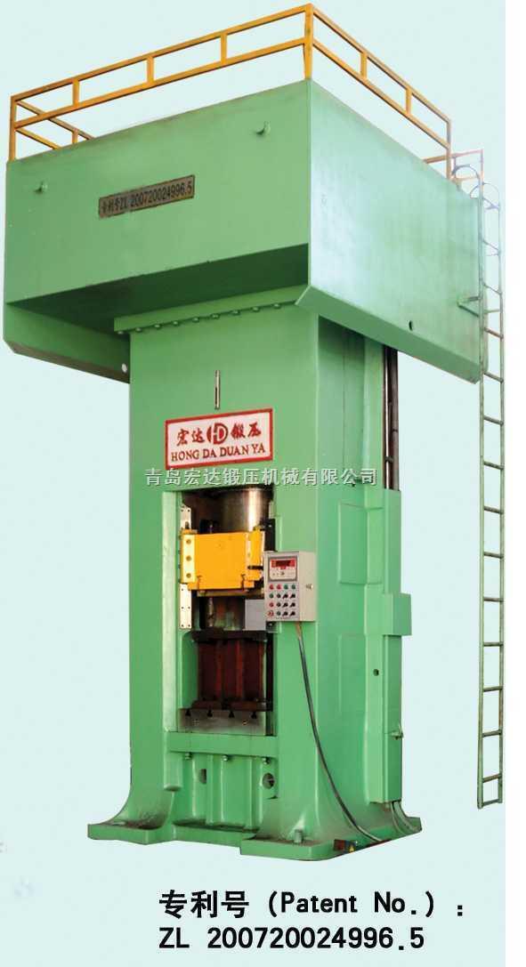 数控电动螺旋压力机 数控螺旋压力机