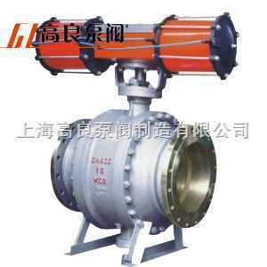 Q647气动固定式球阀,气动球阀,Q647球阀,球阀配件