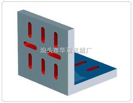 铸铁弯板镗床专用弯板