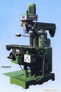 ZX6350D钻铣床