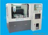 塑胶产品切割机 精雕机