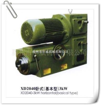 XD2040机械动力头机械动力头机械动力头滕州华威动力头专业生产