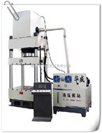 四柱三梁液压机丨液压机械 液压机械设备 YQ32-60