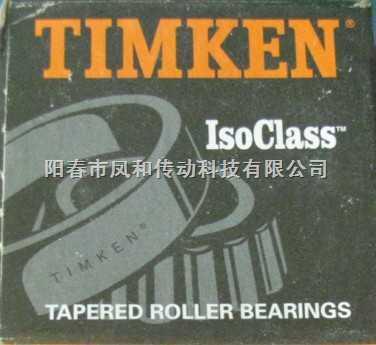 TIMKEN轴承T691-902A1