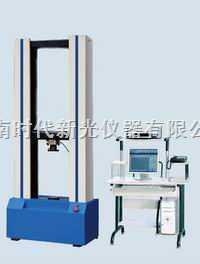WDW-QT10微机控制铁矿球团抗压试验机