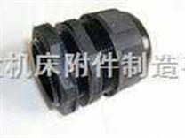 新品电缆防水接头、电缆回定头、软管接头