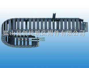 桥式塑料工程拖链