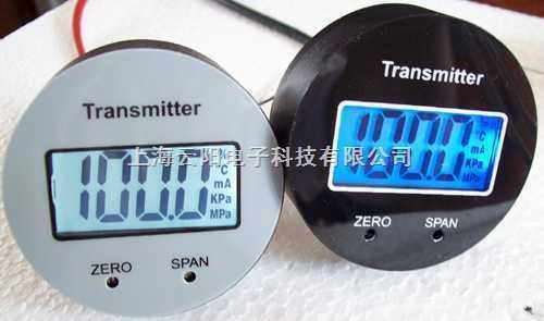 无源DC4-20mA液晶表头压力表头温度表头百分比表头