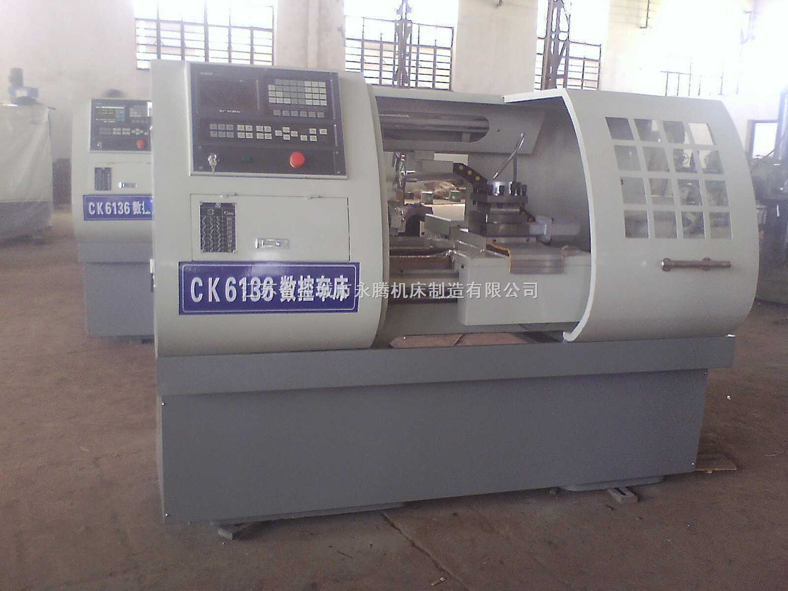 供应江苏盐城CJK6136数控车床