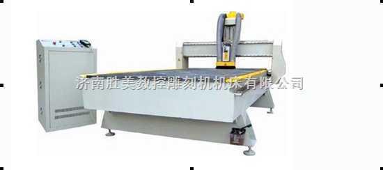 北京木工雕刻机——家具浮雕雕刻机