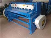 Q11-3x2000全钢结构电动剪板机