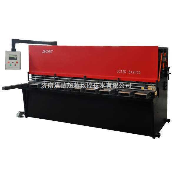 QC12JK数控剪板机