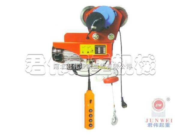 沪峰电动葫芦|连体电动葫芦|微型电动葫芦