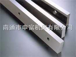 剪板机刀片