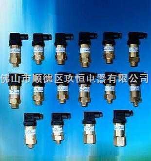 压力传感器、压力变送器、真空压力传感器、真空压力变送器