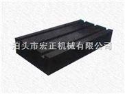 河南郑州花岗石T型槽平板