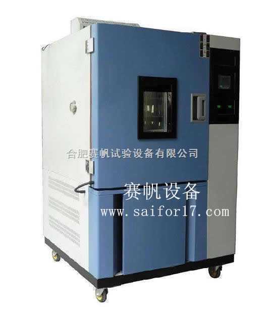 延吉高低温试验箱/金华高低温试验机