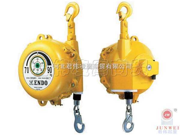 远藤弹簧平衡器 日本弹簧平衡器 EWF-90A弹簧平衡器