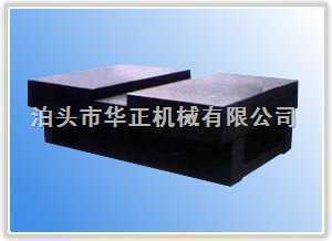 花岗石机械构件厂