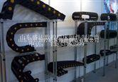 盛达数控专业生产工程拖链,塑料拖链,钢铝拖链,桥式拖链,全封闭式拖链,DGT防护套
