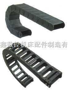 桥式塑料拖链,塑料拖链,桥式拖链