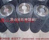 供应钢丝铜丝刷辊