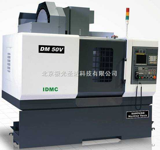 DM 50V高负荷高精度立式加工中心