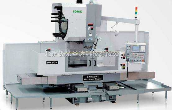 DM 80/85V(硬轨)高速高精度高刚性高稳定性立式加工中心
